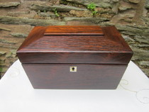 Ebony box (tea caddy)